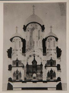 Эскиз всех иконостасов Пантелеимоновского собора Новоафонского монастыря