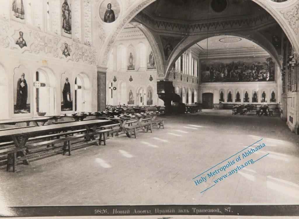 Трапезная Новоафонского монастыря