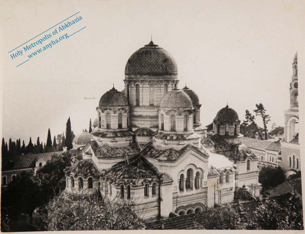 Центральный собор Новоафонского монастыря