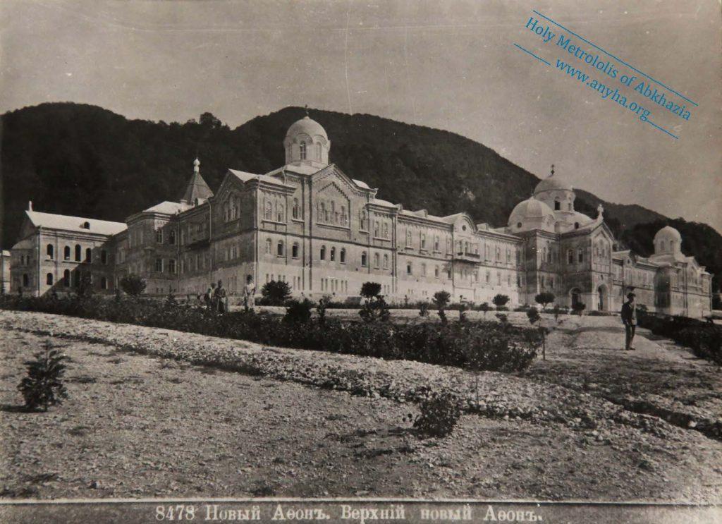 Вид на Новоафонский монастырь с юго-запада