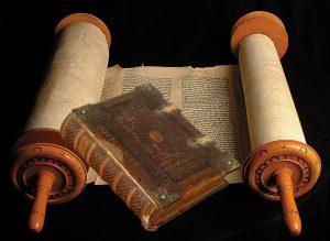 2 СВИТОК БИБЛИИ