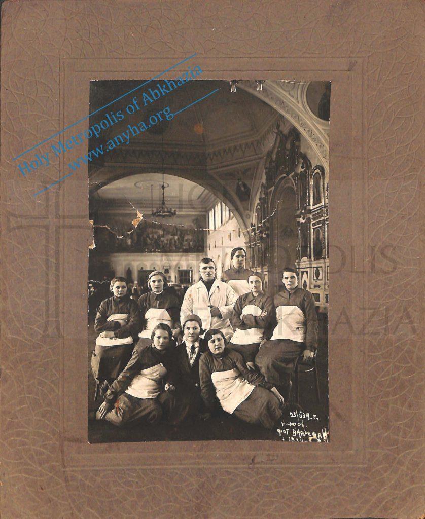 Сотрудники столовой турбазы «Псырцха» (бывш. трапезная монастыря). Фото 1934 г.