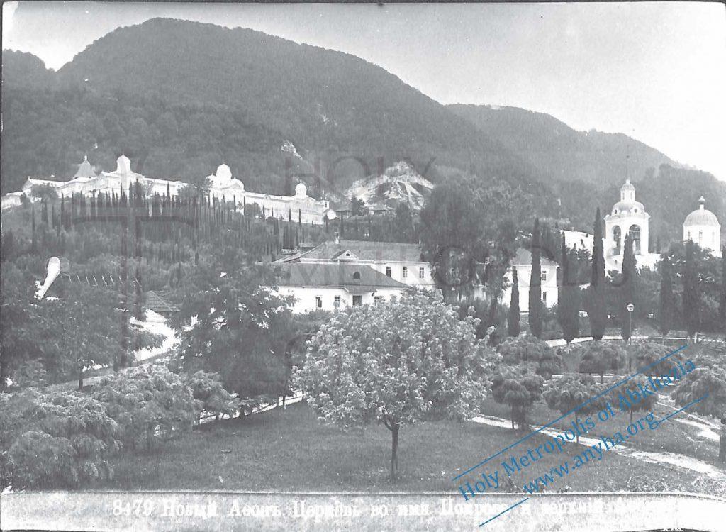 Копия с дореволюционной фотографии Новоафонского монастыря